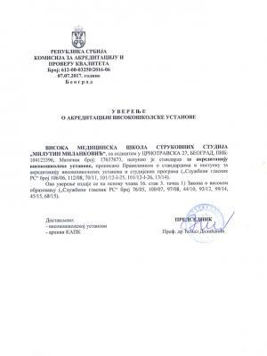 095-Uverenje-o-akreditaciji-VMSSS-MM.jpg