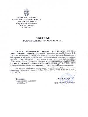 099-Uverenje-o-akreditaciji-SSS-SMSTSIZN.jpg